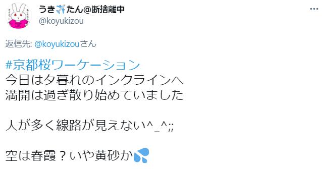 f:id:koyukizou:20210418221718p:plain