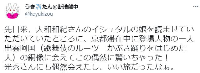 f:id:koyukizou:20210419230036p:plain