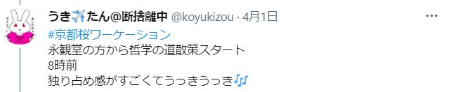 f:id:koyukizou:20210425190510p:plain