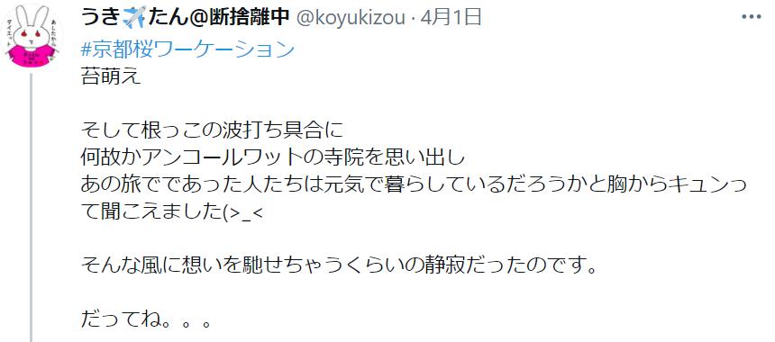 f:id:koyukizou:20210425190729p:plain