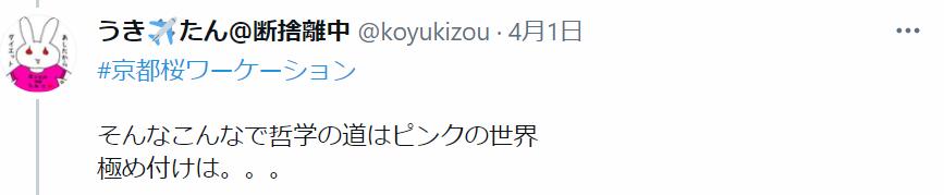 f:id:koyukizou:20210425190830p:plain