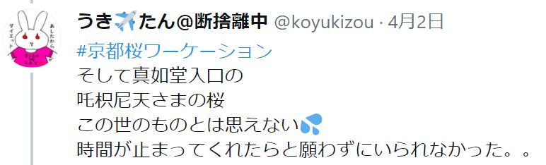 f:id:koyukizou:20210429184926p:plain
