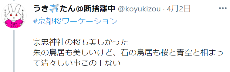 f:id:koyukizou:20210429185201p:plain