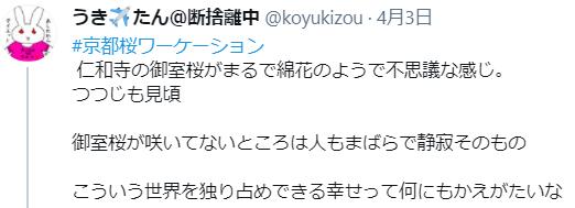 f:id:koyukizou:20210501162048p:plain