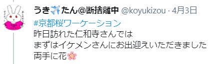 f:id:koyukizou:20210501162111p:plain
