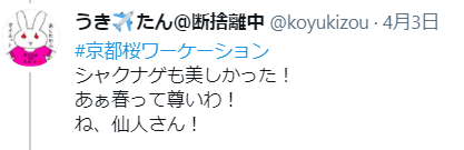 f:id:koyukizou:20210501162133p:plain