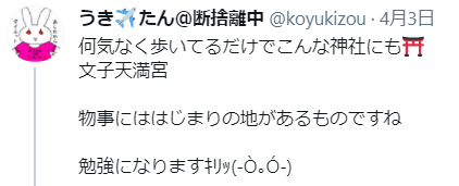 f:id:koyukizou:20210501162231p:plain