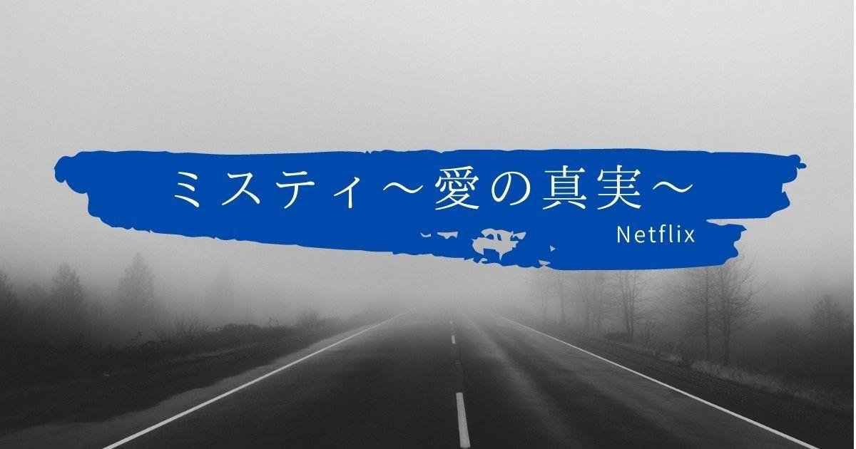 f:id:koyukizou:20210510222058j:plain