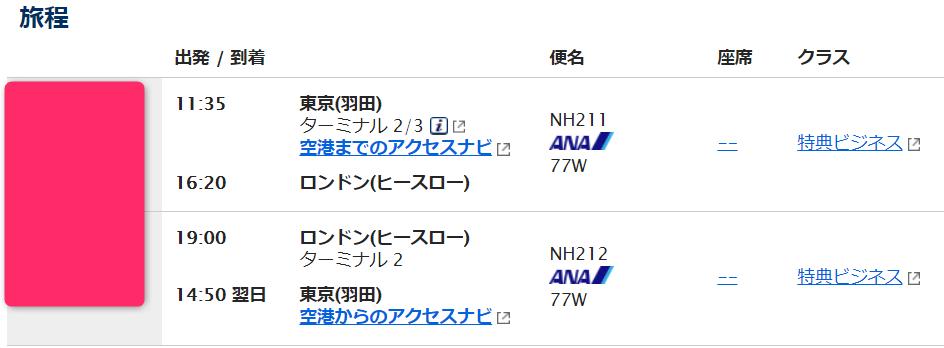 f:id:koyukizou:20210524201151p:plain