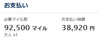 f:id:koyukizou:20210524201216p:plain