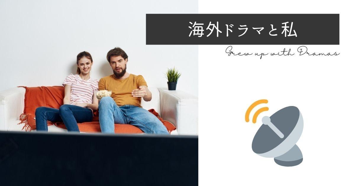 f:id:koyukizou:20210620123802j:plain