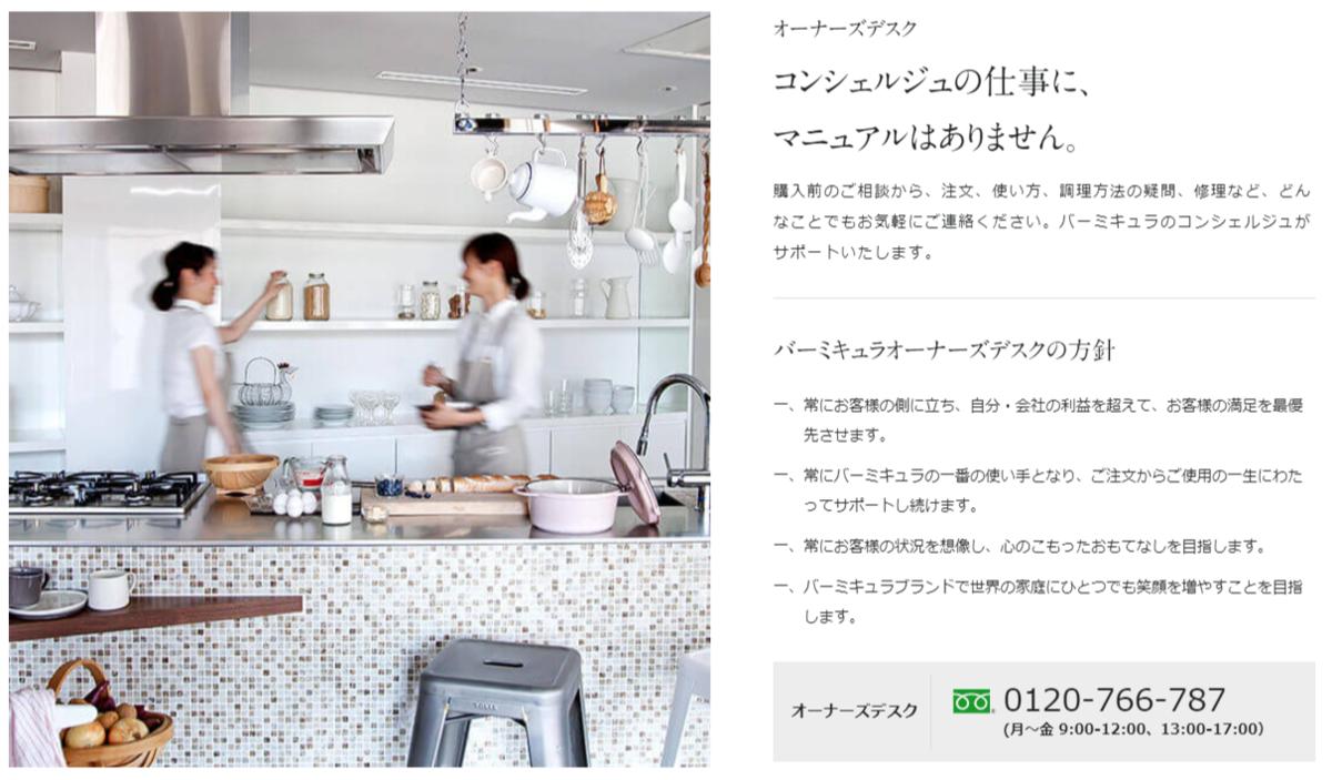 f:id:koyukizou:20210723184438p:plain