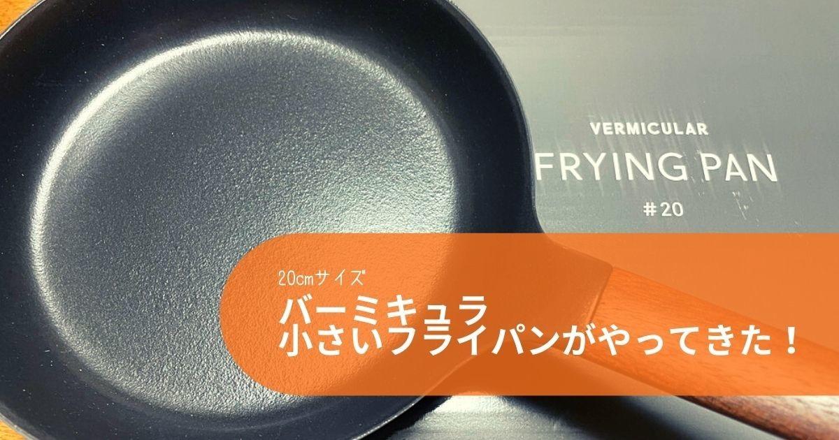 f:id:koyukizou:20210723190742j:plain