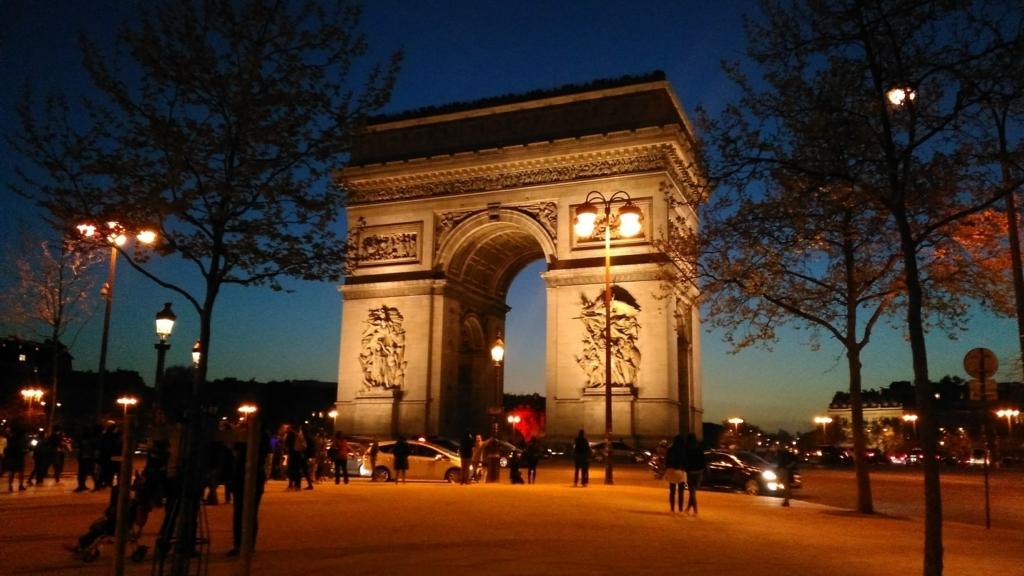 凱旋門|パリ|小堺建築研究所|福岡の設計事務所|