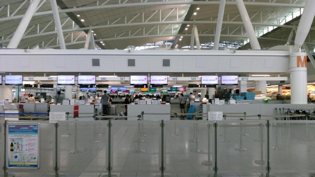 福岡国際空港|小堺建築研究所|福岡の設計事務所|