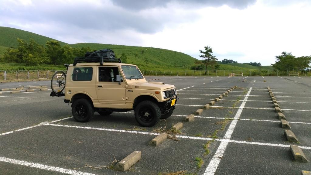 ジムニー 小堺建築研究所 福岡の設計事務所 