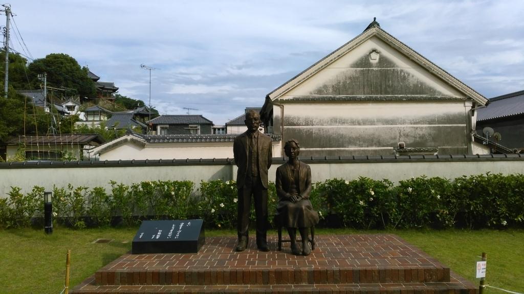 竹鶴 政孝|小堺建築研究所|福岡の設計事務所|