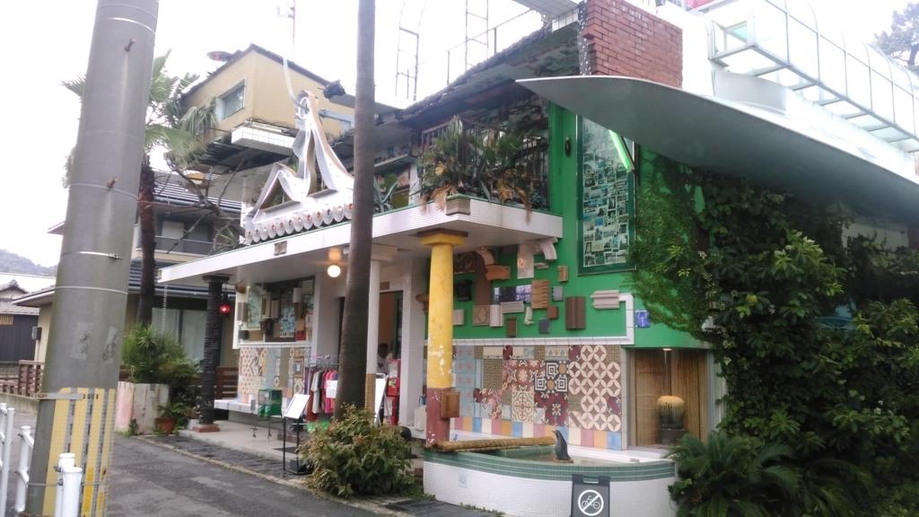 直島銭湯 小堺建築研究所 福岡の設計事務所