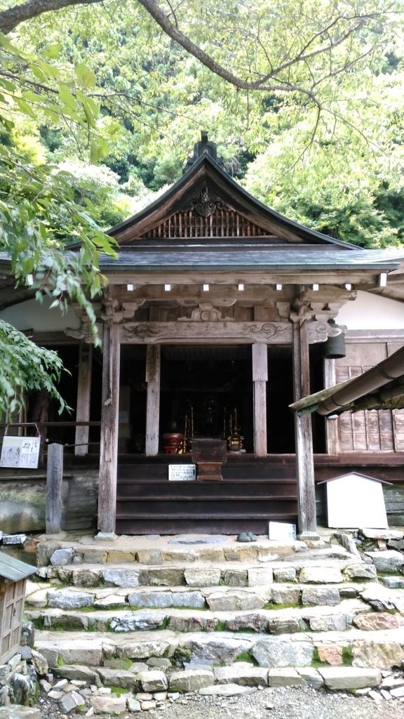 月輪寺 小堺建築研究所 福岡の設計事務所