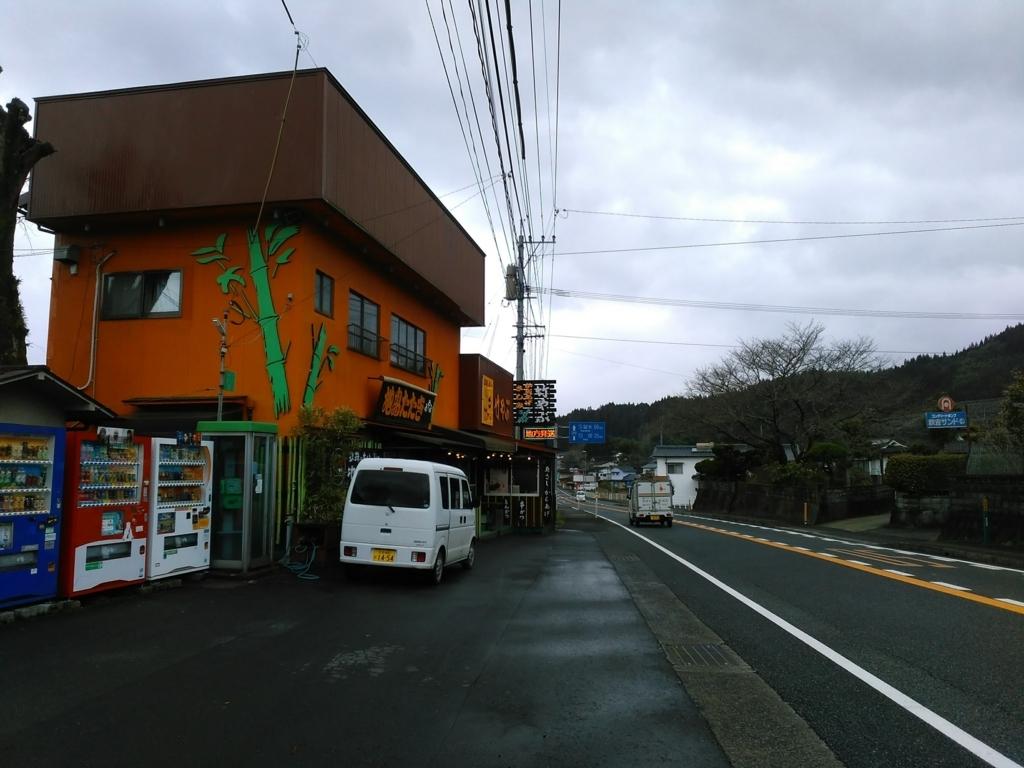 竹やぶ|小堺建築研究所|福岡の設計事務所|