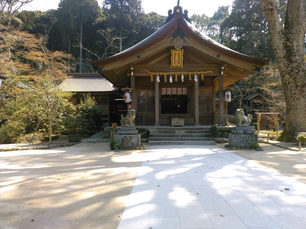 宝満山|小堺建築研究所|福岡の建築設計事務所|
