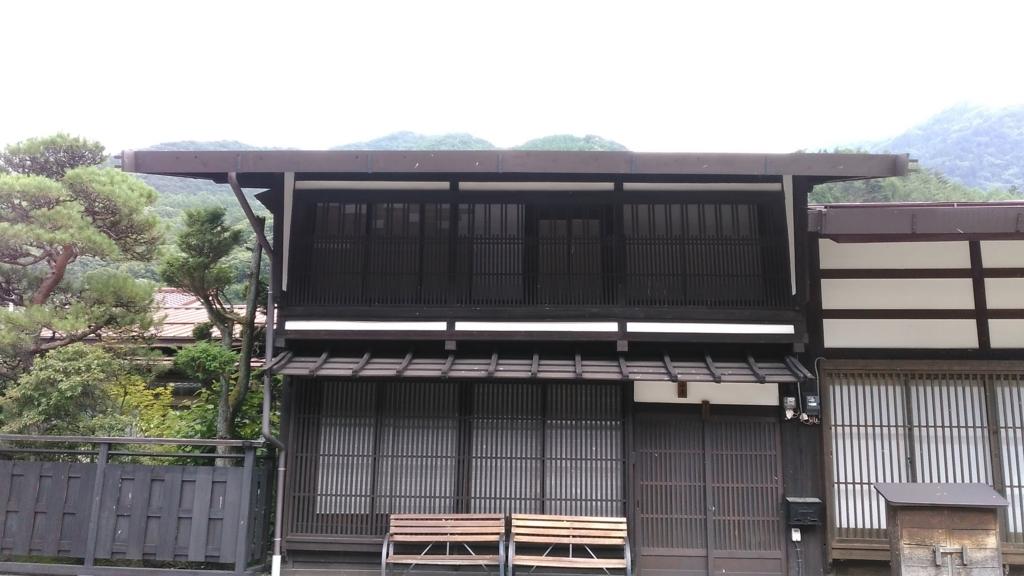 鼻隠し 奈良井 小堺建築研究所 福岡の建築設計事務所 