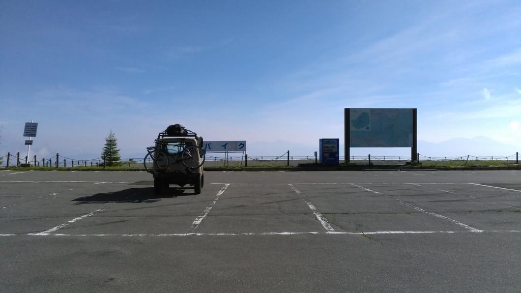 ジムニー 美ヶ原 小堺建築研究所 福岡の建築設計事務所 