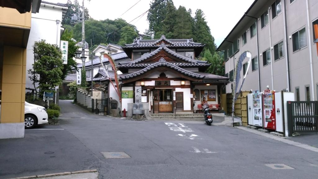 別所温泉 大湯 小堺建築研究所 福岡の建築設計事務所 