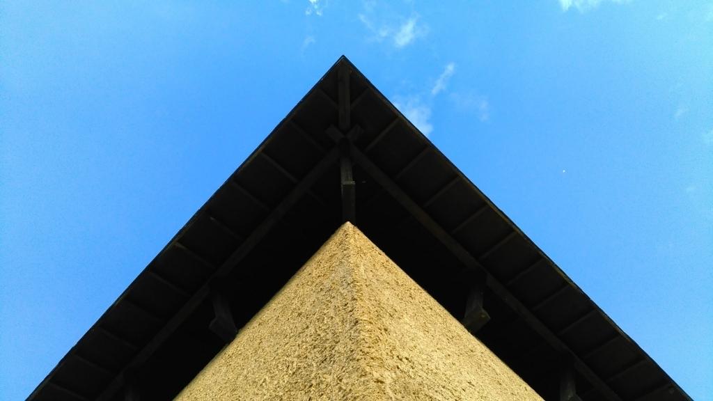 藤森照信|小堺建築研究所|福岡の建築設計事務所|