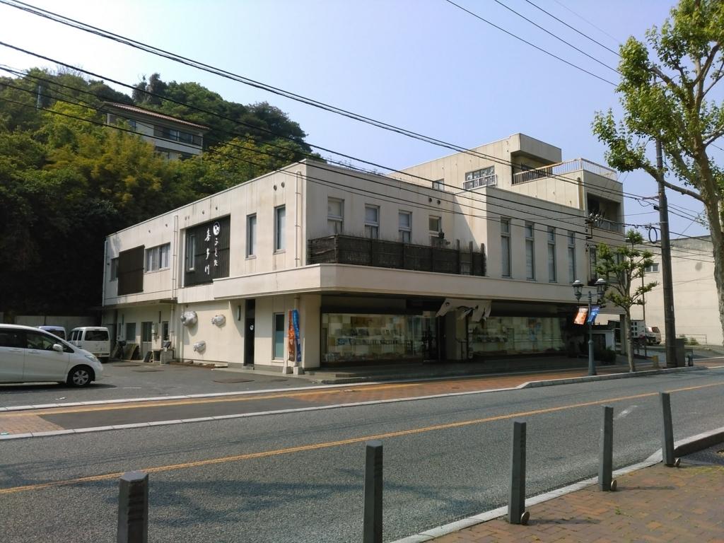ふく処 喜多川|下関|小堺建築研究所|福岡の建築設計事務所