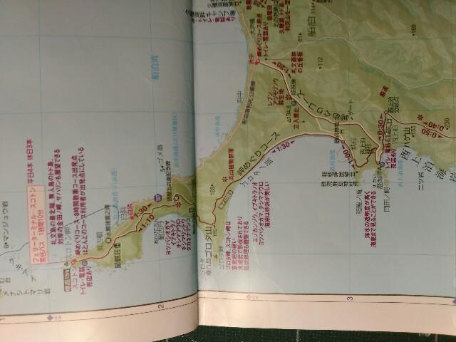 礼文島|小堺建築研究所|福岡の設計事務所