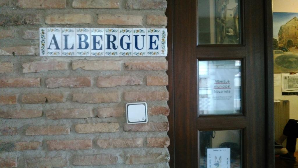 Albergue de Peregrinos Navarrete|ナバレテ Navarrete|caminodesantiago|カミーノデサンティアゴ|星の巡礼|スペイン|spain|小堺建築研究所|福岡の建築設計事務所