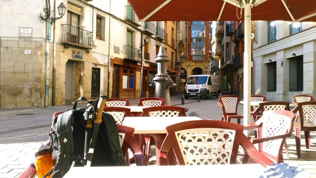 カフェ モデルノ|Café Moderno|ログローニョ Logroño|caminodesantiago|カミーノデサンティアゴ|星の巡礼|スペイン|spain|小堺建築研究所|福岡の建築設計事務所