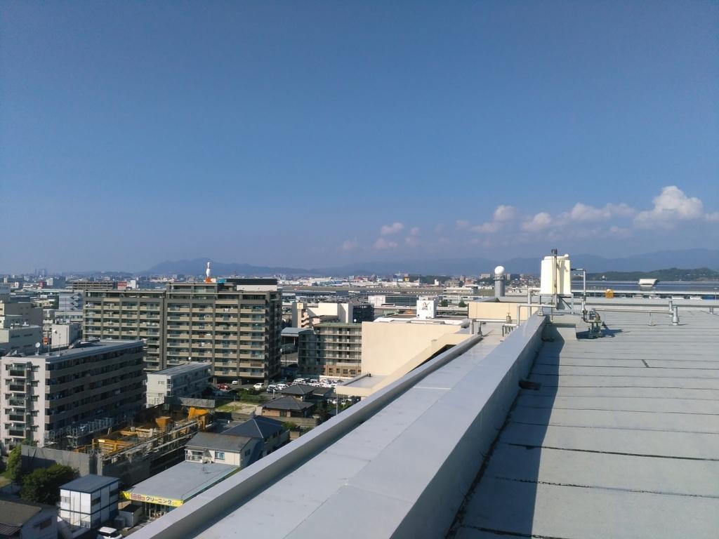点検|小堺建築研究所|福岡の設計事務所|