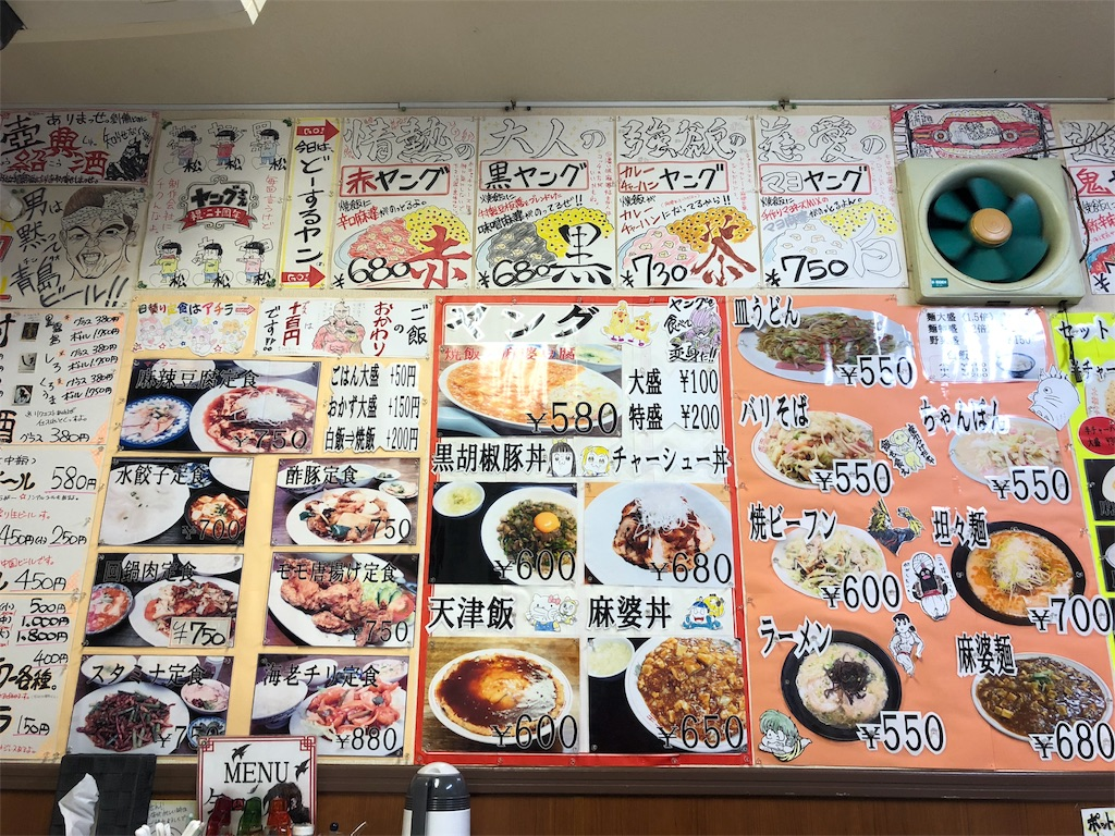 中国北方料理 知味観|中華料理|早良区|西新|小堺建築研究所|福岡の建築設計事務所