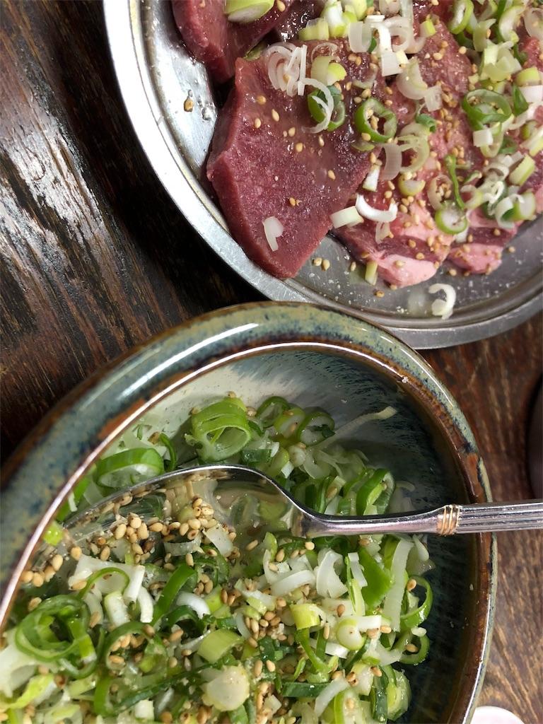 ネギ塩タン|焼肉玄風館吉塚|博多区|福岡の建築設計事務所