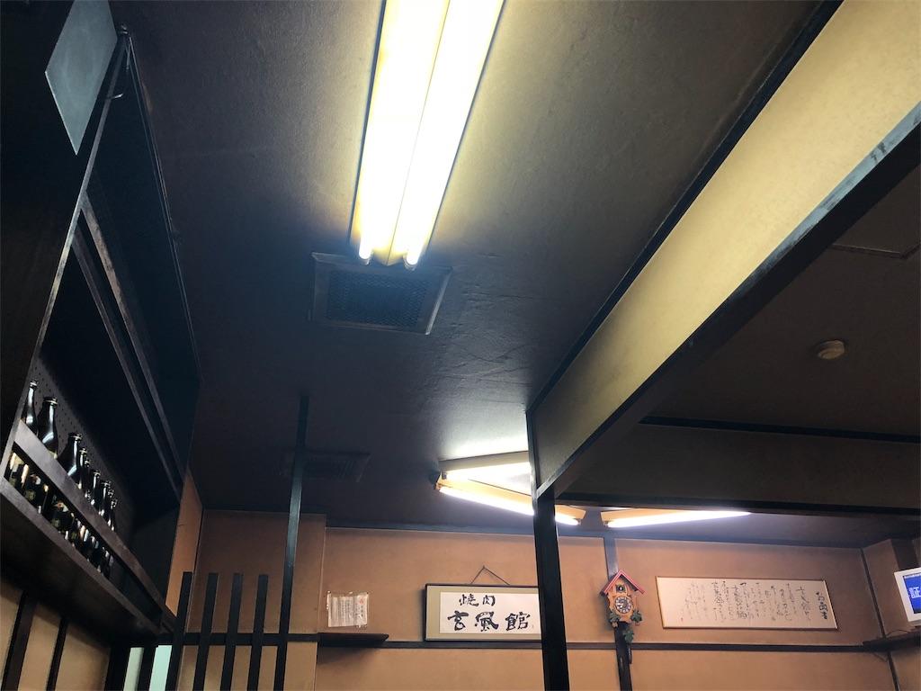 焼肉玄風館吉塚|博多区|福岡の建築設計事務所