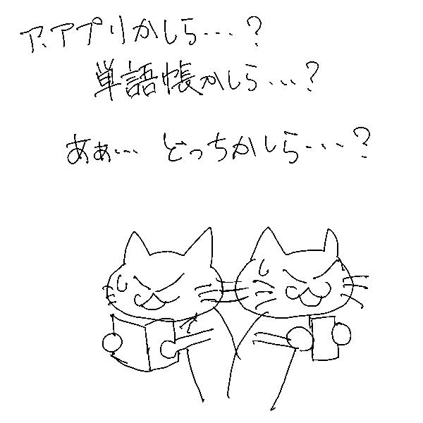 f:id:kozaaana:20170822133411p:plain