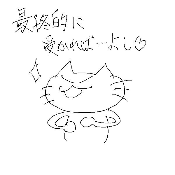 f:id:kozaaana:20170822134211p:plain