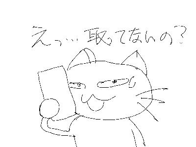 f:id:kozaaana:20170828142229p:plain