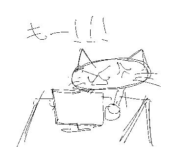 f:id:kozaaana:20170828143512p:plain