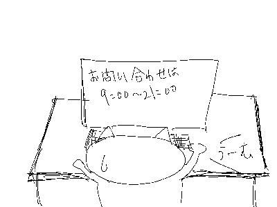 f:id:kozaaana:20170828144305p:plain
