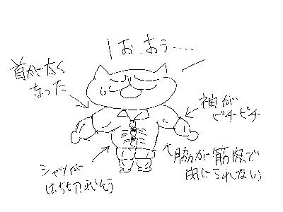 f:id:kozaaana:20170831123005p:plain