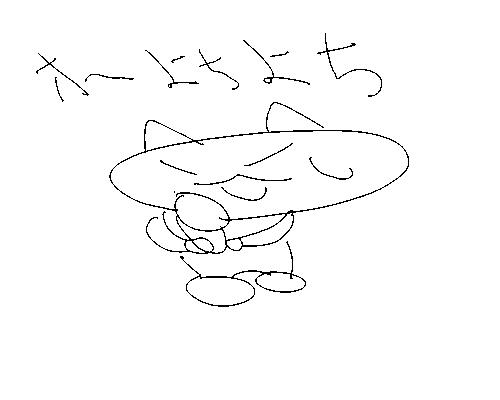 f:id:kozaaana:20170908192259p:plain