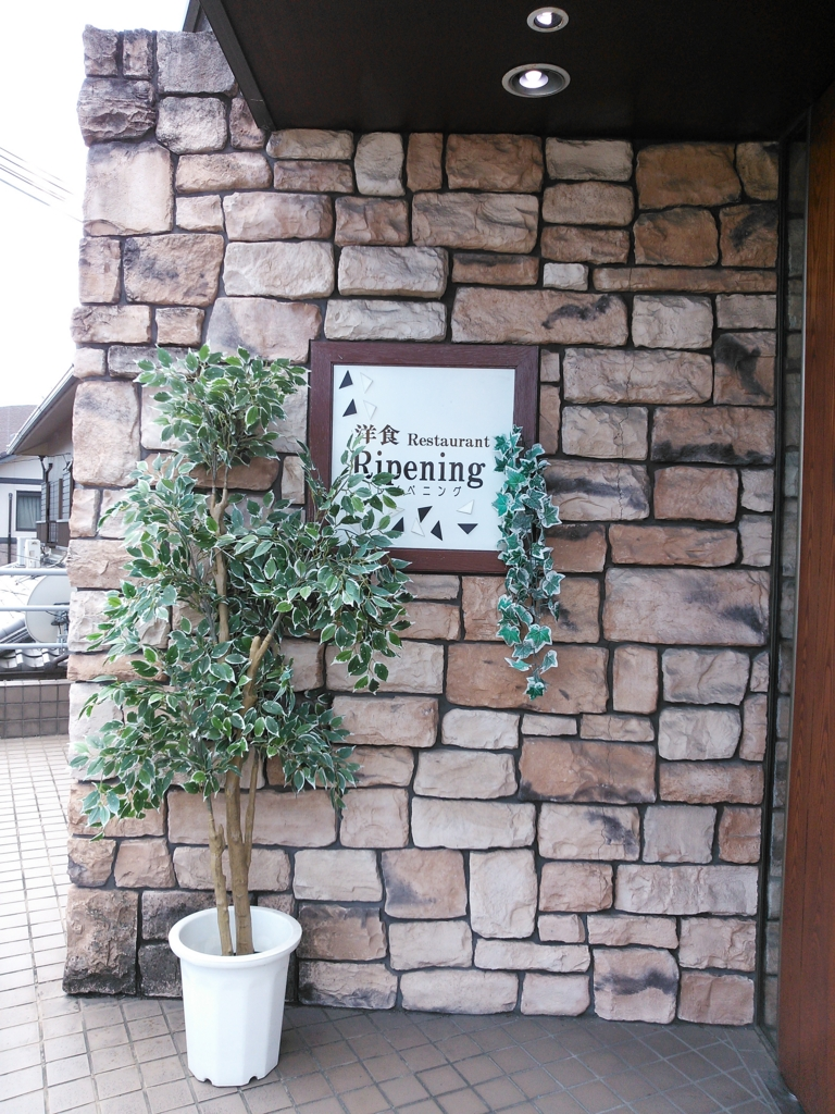f:id:kozakurainko:20161001194325j:plain
