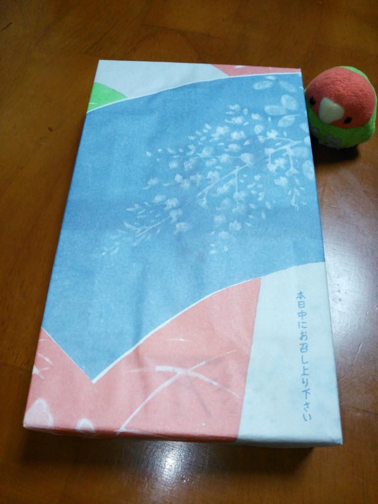 f:id:kozakurainko:20161201215228j:plain