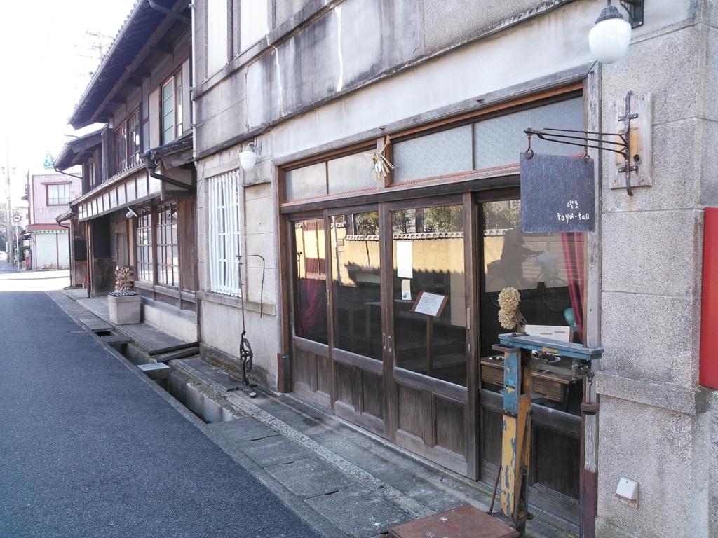 f:id:kozakurainko:20170921203804j:plain