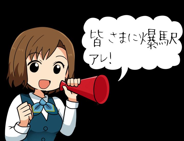 f:id:kozeni_fx:20180904112740p:plain