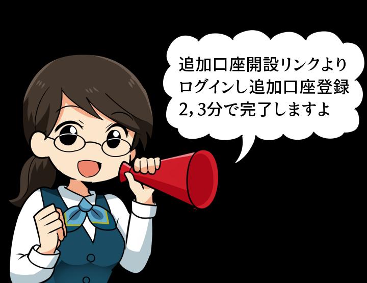 f:id:kozeni_fx:20180904211526p:plain