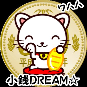 f:id:kozeni_fx:20180913023133p:plain